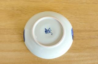 【和食器通販 金照堂】 波佐見焼敏彩窯 りんご園古代3寸皿