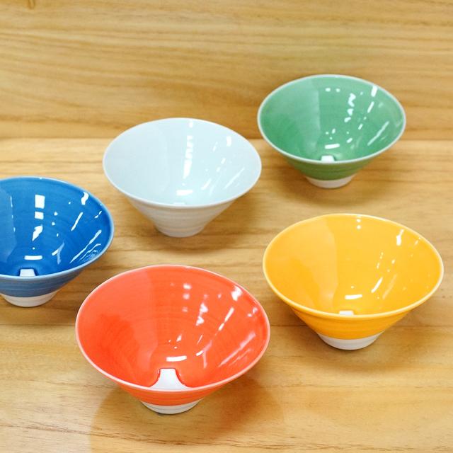 【和食器通販 金照堂】有田焼 藤巻製陶 富士ボウル(5色)