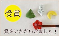 【和食器通販 金照堂】富士山シリーズ豪華版 プレミアムな逸品